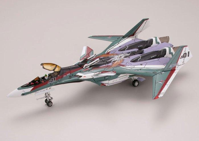 GiMCR20 VF-31S 2 Mode Set10