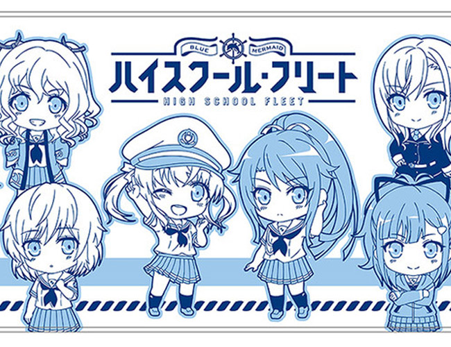 High School Fleet Face Towel 20