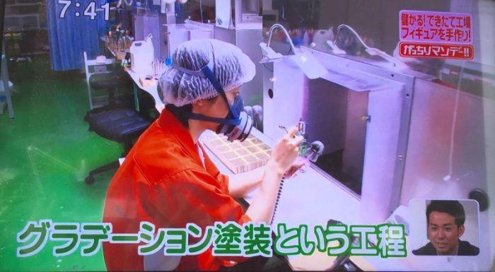 Lucky Factory Tottori pics 06
