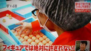 Lucky Factory Tottori pics 15
