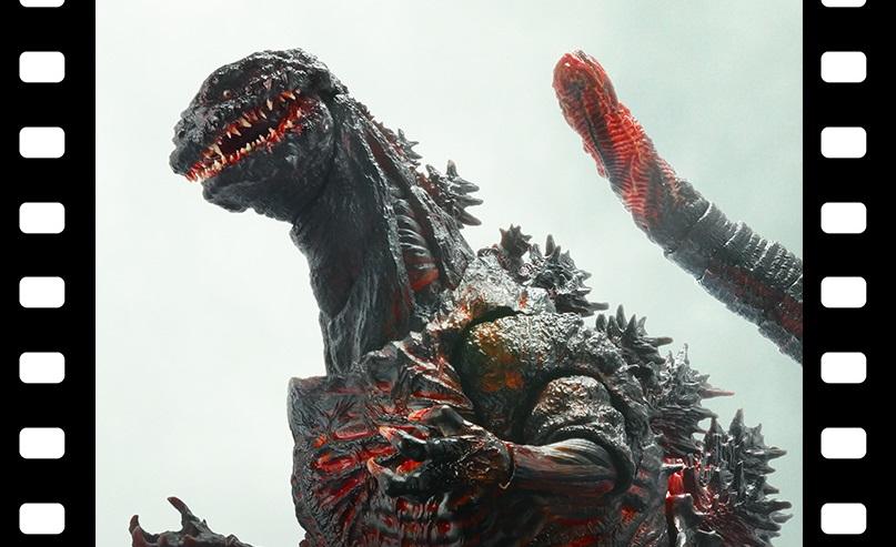SH-Monsterarts-Shin-Godzilla-001