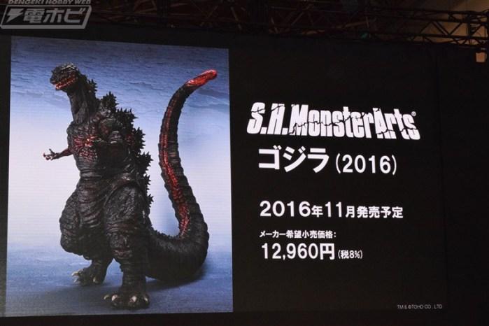 SH-Monsterarts-Shin-Godzilla-004