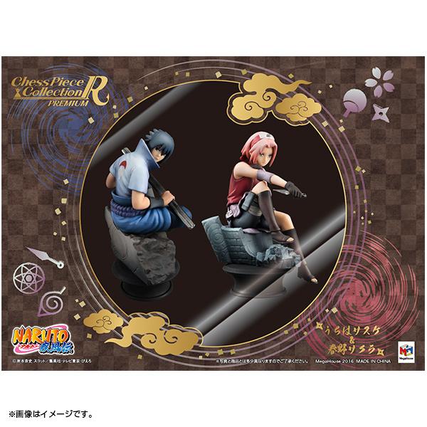 Sasuke_Sakura_Chess_Piece_Collection_R (2)