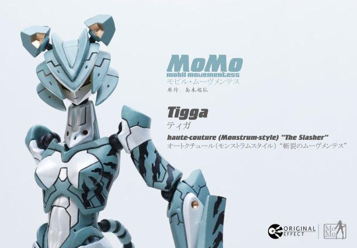 Tigga8