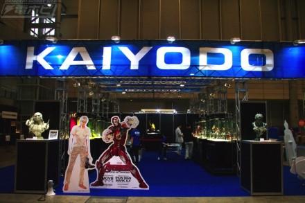 Kaiyodo (32)