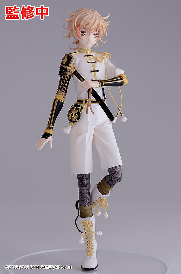 Touken Ranbu - Online - Monoyoshi Sadamune - 1/8