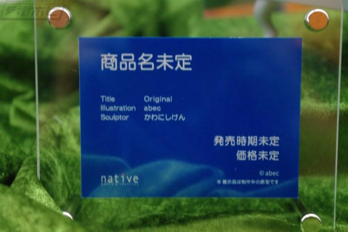 NativeOriginal Character abec 04