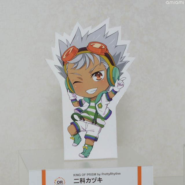 e dalla medesima serie viene annunciato anche Kazuki