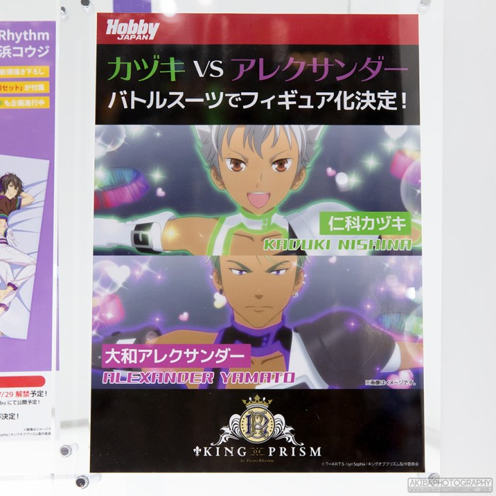 "Kazuki Nishina e Alexander Yamato da ""King of Prism"""