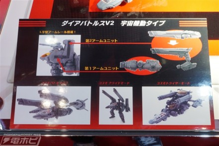 wonder festival 2016 summer takara tomy itakon.it -018