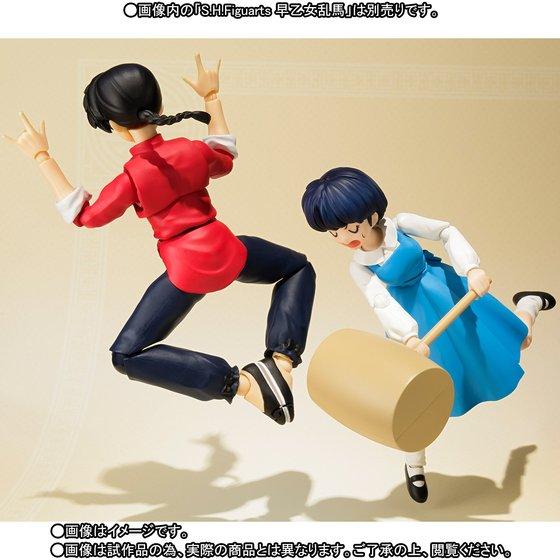 Akane Tendo SH Figuarts Ranma Bandai preorder 07