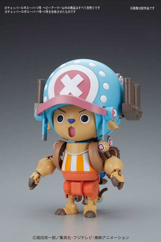 Chopper Robo Super 2-gou5
