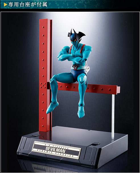 Devilman Bandai SH Figuarts pics 01