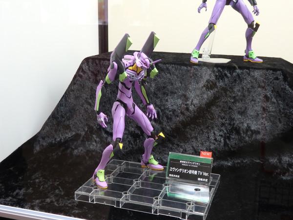 EVA-0122
