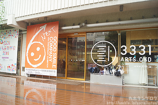 GSC 15 Event Akihabara 01
