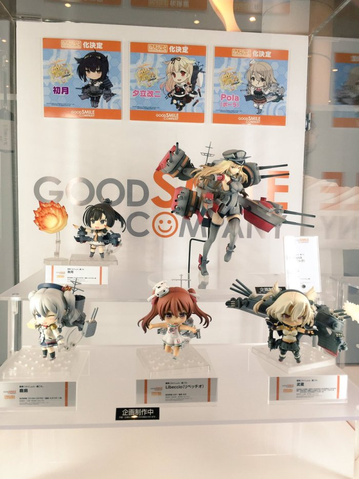 Bismarck affiancata ai Nendoroid di Akizuki, Kashima, Libeccio e Musashi