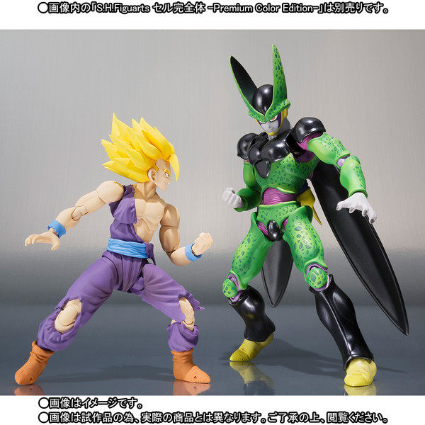 Perfect-Cell-PCE-SH-Figuarts-Bandai (2)