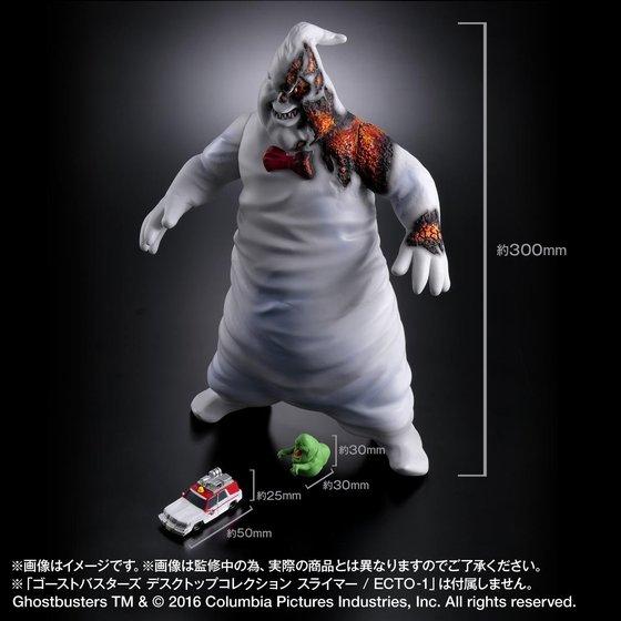 Rowan SH Figuarts Ghostbusters Bandai pre 07
