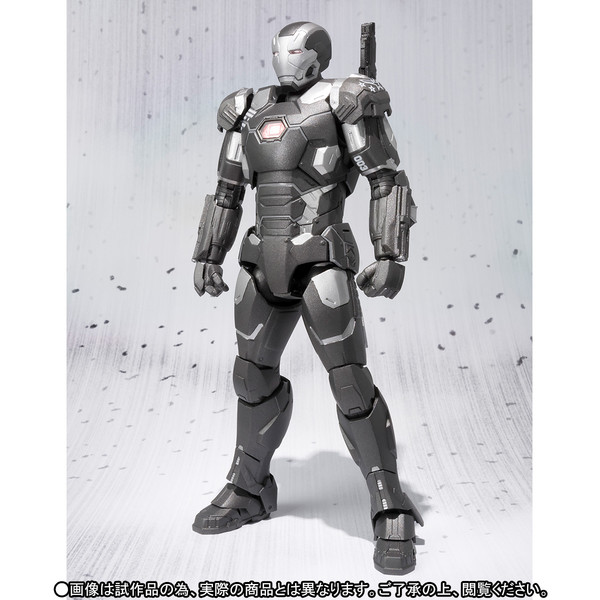 War Machine Mark 3 - S.H. Figuarts di Bandai  (6)