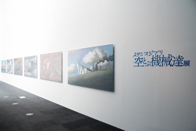 ghibli-exhibit_22