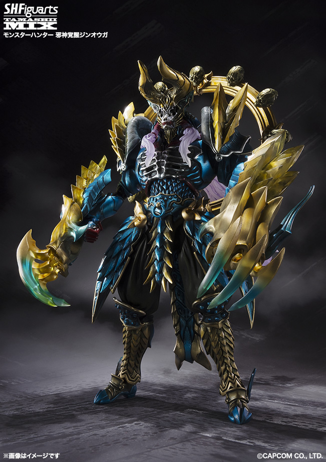 jinouga - armor - bandai - pre - 3