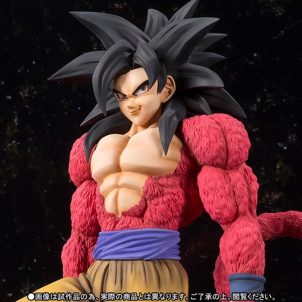 Goku_SSJ4_Figuarts_zero_Ex_Bandai (1)