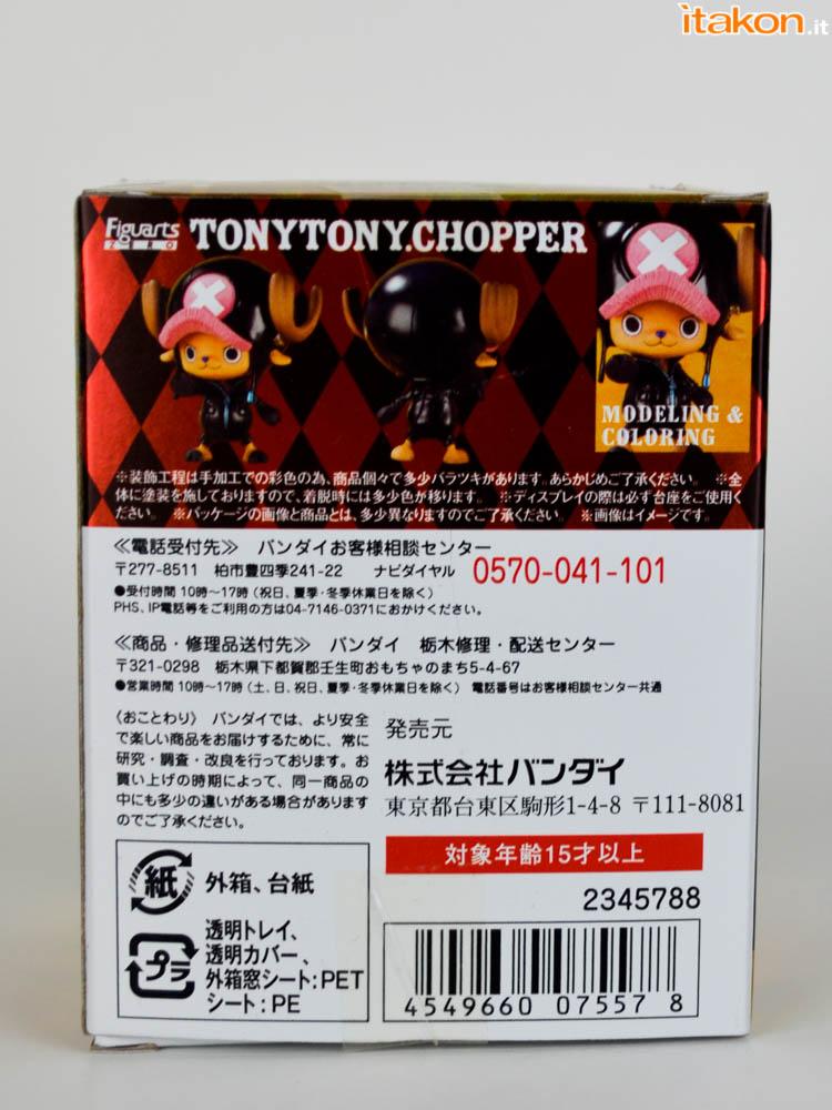 bandai_fzero_chopper-3