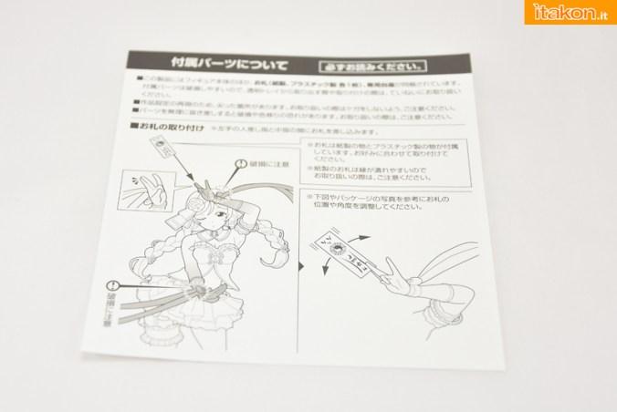 nozomi-toujou-alter-recensione-foto-07