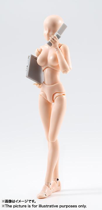 s-h-figuarts-body-kun-body-chan-dx-set-pale-orange-color-ver-bandaii-itakon-it-018