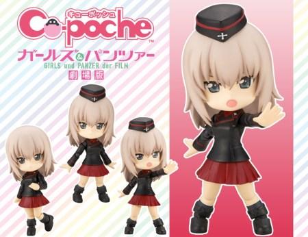 cu-poche-erika-itsumi-info-20