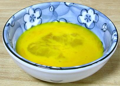 egg-usu2