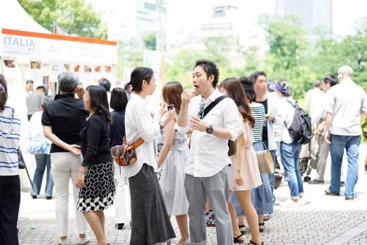 credit: Mina Kitano (Hotter than July inc)