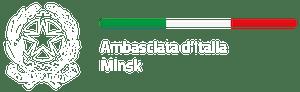 Школа итальянского языка в Минске