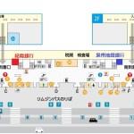 関空で一番両替レートの良い店舗:泉州池田銀行、紀陽銀行の場所