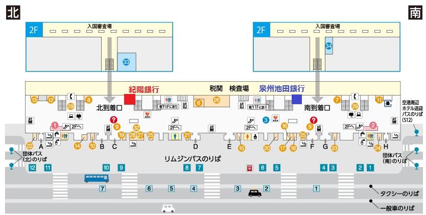 関西国際空港の紀陽銀行、泉州池田銀行の場所(地図)