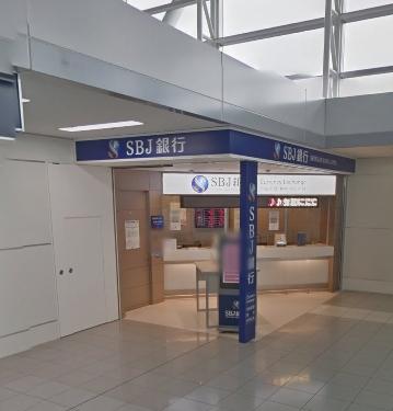 福岡空港の国際線ターミナル3FにあるSBJ銀行