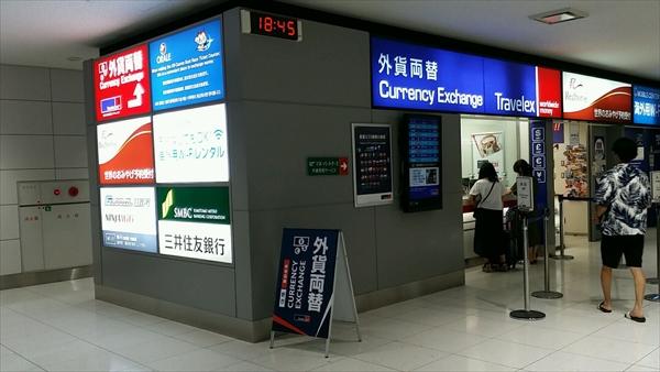 トラベレックスのセントレア空港アクセスプラザ支店