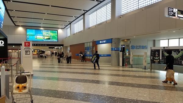 新千歳空港の国内線2Fにある北洋銀行も外貨両替サービスを提供しています