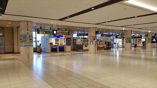 新千歳空港の国内線ターミナル1Fの両替ショップTravelexの店舗です