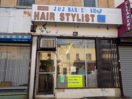 The outside of J&J Barbershop