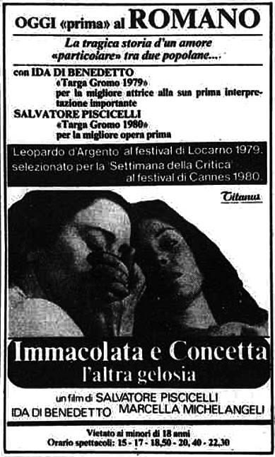 Immacolata e Concetta, l'altra gelosia (1980)