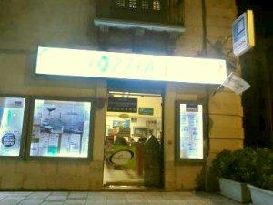 イタリアの旅行代理店