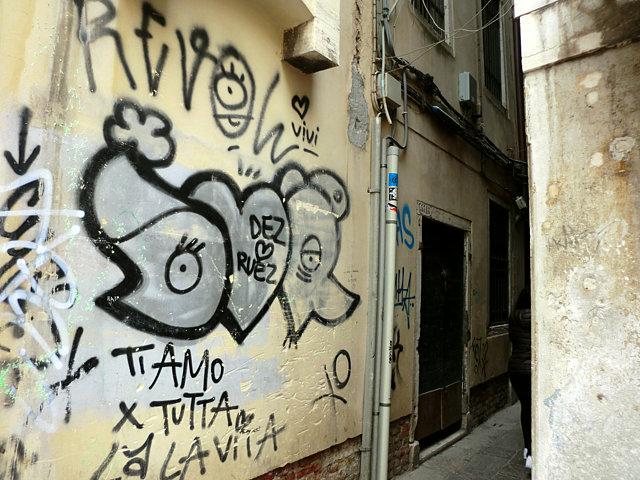 ヴェネツィアの落書き壁