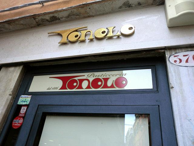 ヴェネツィアのトノーロ