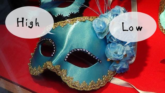 ヴェネツィアのマスク