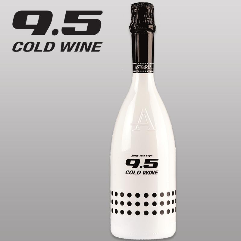 9.5 Cold Wine