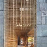 Ottone e legno nel progetto di Neri&Hu per Sulwhasoo