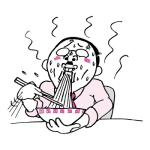 ラーメンをちゅるちゅるするおっさん(ピンク色ver)