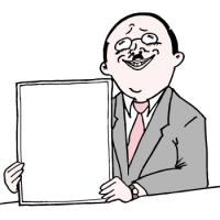 平成おじさんイラストの文字入れ使用例を紹介!