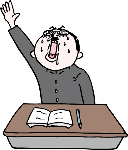 すかさず挙手する学生のイラスト